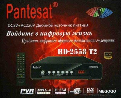 Цифровая приставка (ресивер) DVB-T2 Pantesat HD-2558